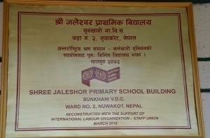 Nepal_0038